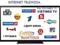 gallery/md_ssian-tv-channels-kartina-